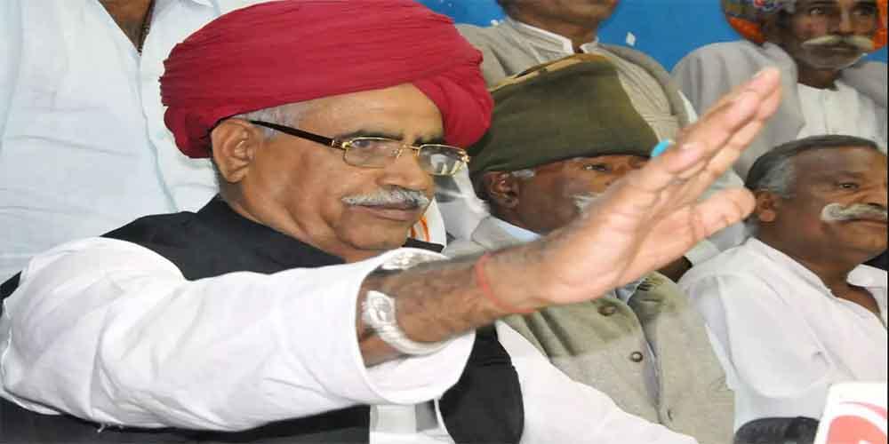 Kirodi Singh Bainsla