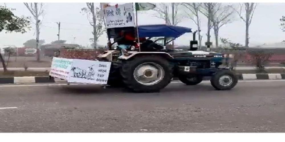 Reverse tractor