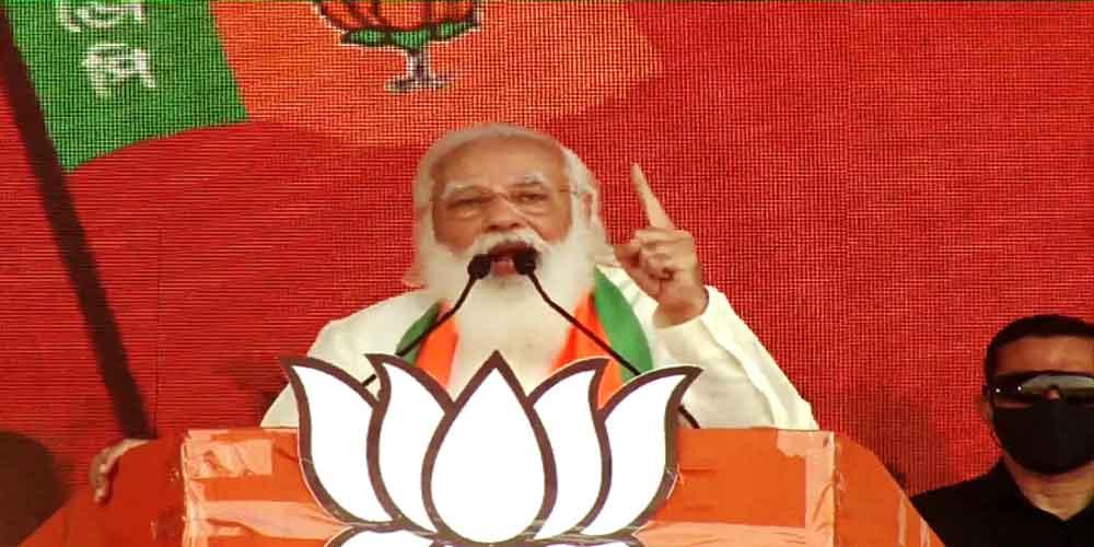 Modi attacked Mamata
