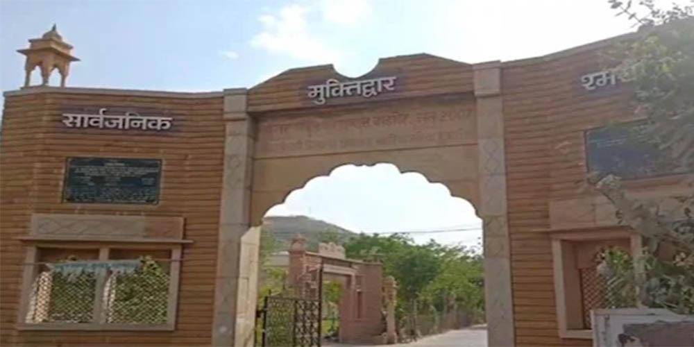 Barmer District