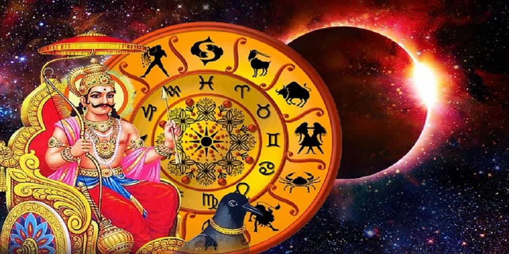 Shani Jayanti 2021 Date